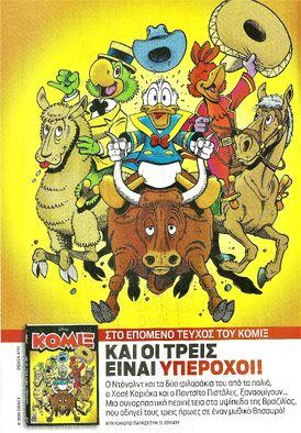 Komixdiaf73