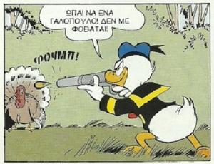 Mustardovolo1