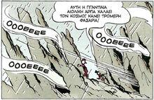 Σπηλιά2