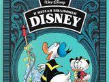 Η Μεγάλη Βιβλιοθήκη Disney Τόμος 40 - Ο Σερίφης της Μαύρης Κοιλάδας