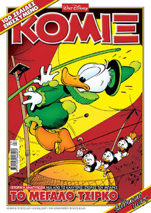 Komix 229