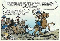 Θεόδωρος3