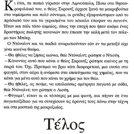 AMMOSS11