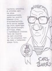 Καρλ μπαρκς 1962