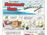 Ιστορία: Χειμερινά Στοιχήματα
