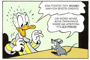 Ποντίκι1