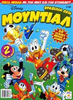 Moyntial