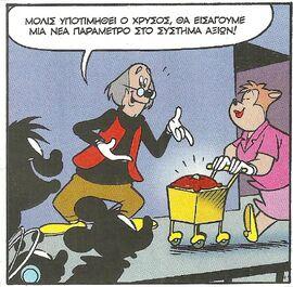 Σκοτεινός5