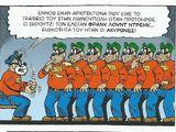 Φρανκ Λόυντ Ντρέηκ