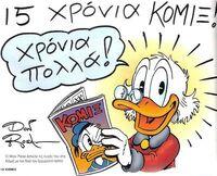 Komixrosa2