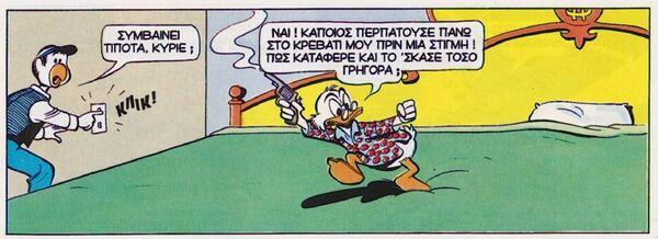 Αόρατοςεισβ1