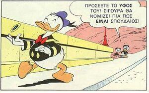 Τσίρκο6