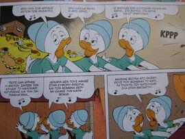Ducks12332345
