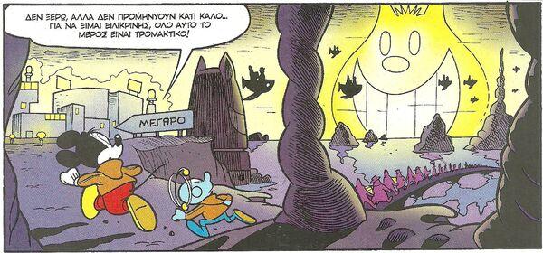 Σκοτεινός4