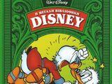 Η Μεγάλη Βιβλιοθήκη Disney Τόμος 12 - Το Δεύτερο πιο Πλούσιο Παπί του Κόσμου