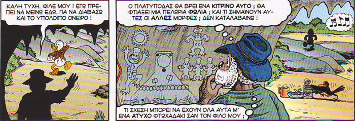 Oneiro platypoda