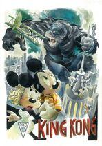 PM-King Kong