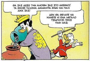 Klaggi2