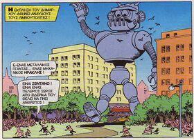 Ρομπότληστές2
