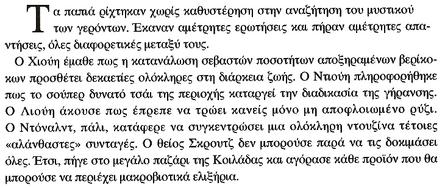 AMMOSS2
