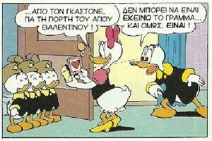 Ραβασάκι2
