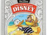 Η Μεγάλη Βιβλιοθήκη Disney Τόμος 25 - Η Σπηλιά του Αλή Μπαμπά