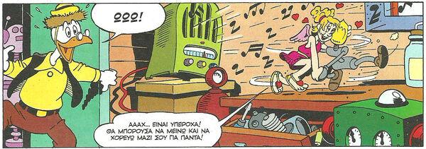 Ταιρι1