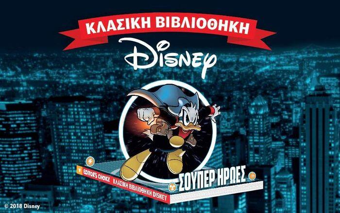 Disneybook-thumb-large