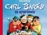 Οι Επίγονοι του Καρλ Μπαρκς
