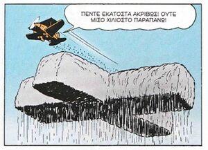 Βροχοποιός2