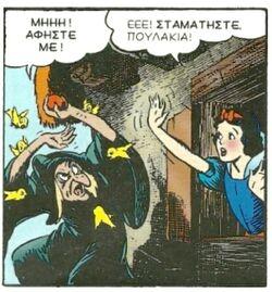 Μάγισσα3