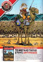 Komixdiaf41