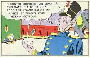 Τσίρκο5