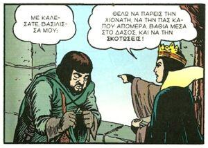 Σέντρικ2