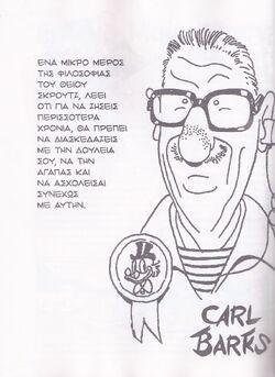 Καρλ μπαρκς 22