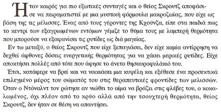 AMMOSS6