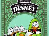 Η Μεγάλη Βιβλιοθήκη Disney Τόμος 45 - Το Σκυλί του Ανεμοδαρμένου Λόφου