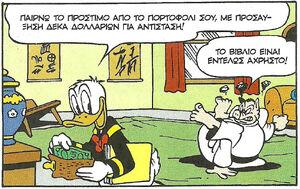 Βιβλιοθηκάριος1