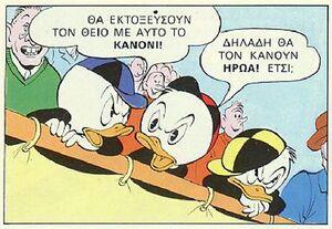 Τσίρκο3