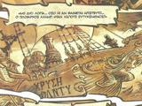 Πλοίο ''Χρυσή Γκόλντυ''