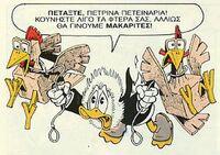 Κοτόπουλα2