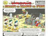 Ιστορία: Τα Χαμένα Επεισόδια - Η Αιχμάλωτη του Χείμαρρου της Αγωνίας