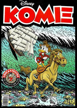 Komix 36 F