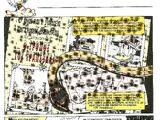 Ιστορία: Ο Βίος και η Πολιτεία του Σκρουτζ Μακ Ντακ- Ο Τρόμος του Τράνσβααλ
