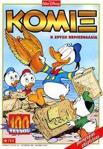 Komiks-100-cover
