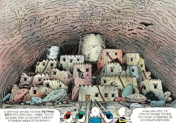 Προιστορικός οικισμός