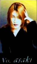 Asaki | Konami Music Video Gam...