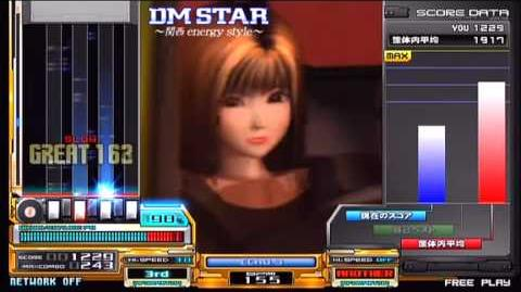 Beatmania IIDX 18 Resort Anthem DM STAR ~関西 energy style~ Another