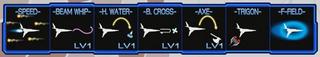 Otomedius X Kokoro Belmont (weaponry)