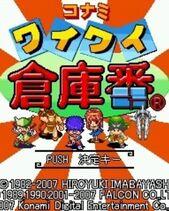 Konami Wai Wai Sokoban - 01
